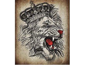 Король  лев (большой размер. высота 35 см!)