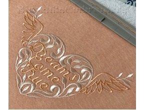 Dreams come true Machine embroidery design