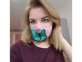 Защитная маска Поцелуй бабочки Дизайн машинной вышивки