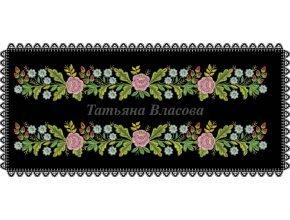 Roses belt