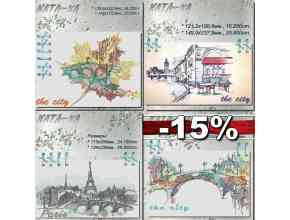 """A set of machine embroidery designs for small hoops from the """"City"""" series. 15% OFF"""